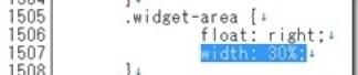 widget-size4