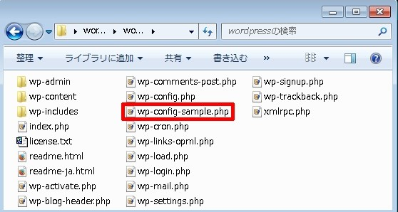 wp-config-sample