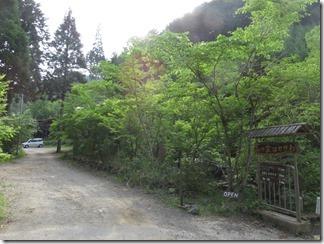 yamanoie-hasegawa (2)