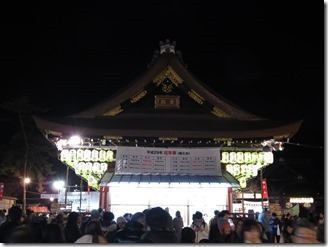 yasakajinjya (4)