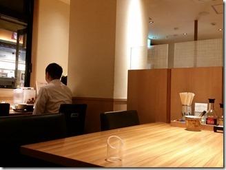 yayoiken-takatuki (1)