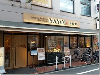 yayoiken-takatuki (7)
