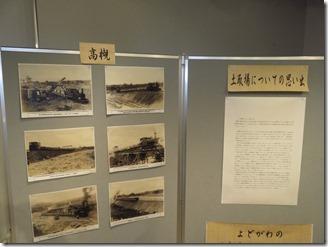 yodagawasiryoukan (3)