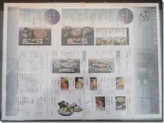 yosimurakitayamarou (3)