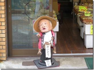 youkai-street (10)