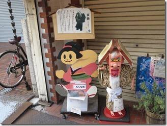 youkai-street (13)