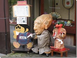 youkai-street (3)