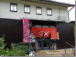 yuranosatoga-den (8)