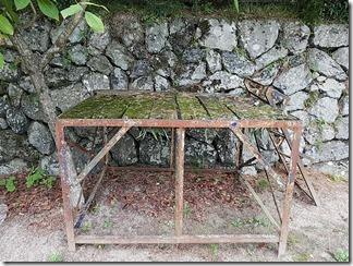yuzunosato-kyoutosiritumizuosyougakkou (10)