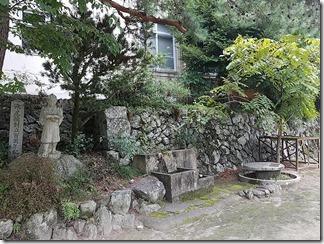 yuzunosato-kyoutosiritumizuosyougakkou (5)