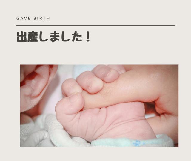 手を握る赤ちゃん