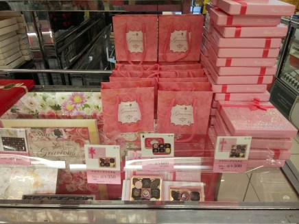 Valentines in japan