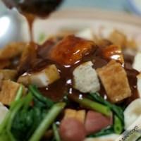 Kuah Yong Tau Fu Dan Tips-Tips Membuatnya