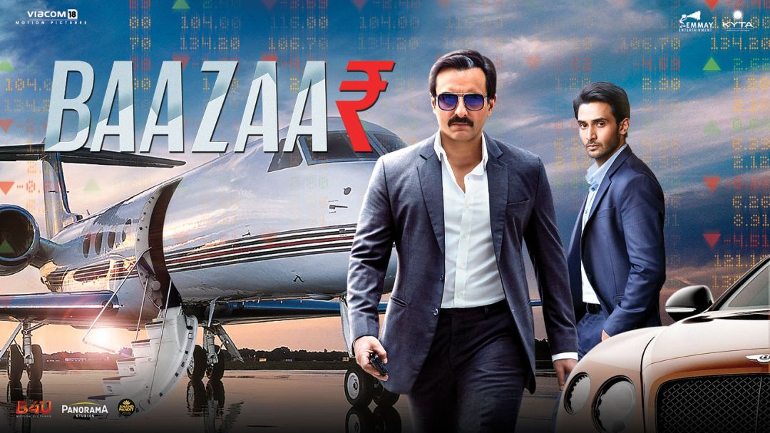 Bazaar Movie at Best Stock Market movies article - Arable Life