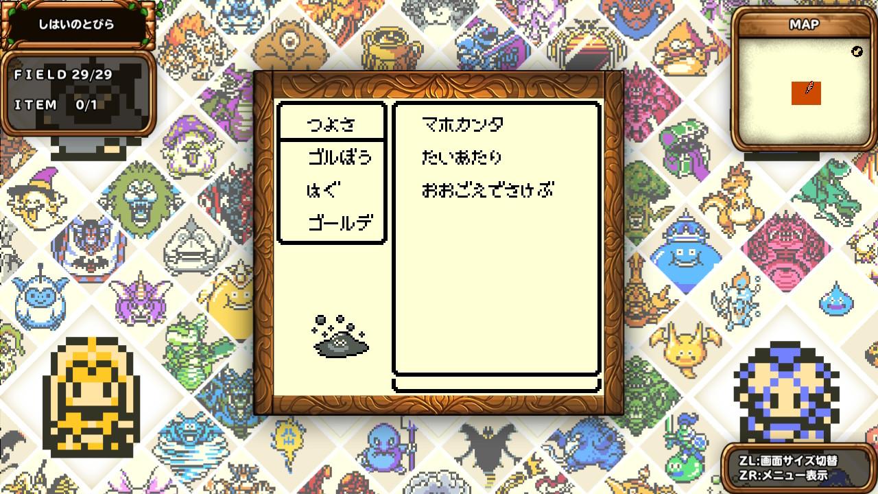 他国マスターのはぐれメタル(119_138)