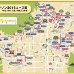 京都マラソンのコース