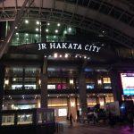 博多と小倉の往復は新幹線が安い