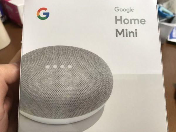 googlehomeminiを購入
