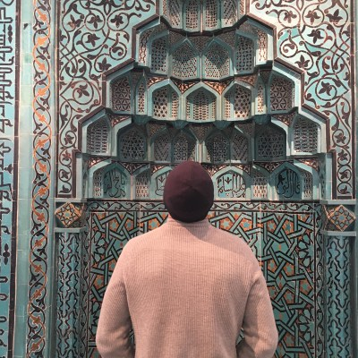 Student Series! Islam & The Five Pillars