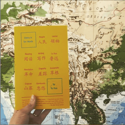 Book Review! China in Ten Words