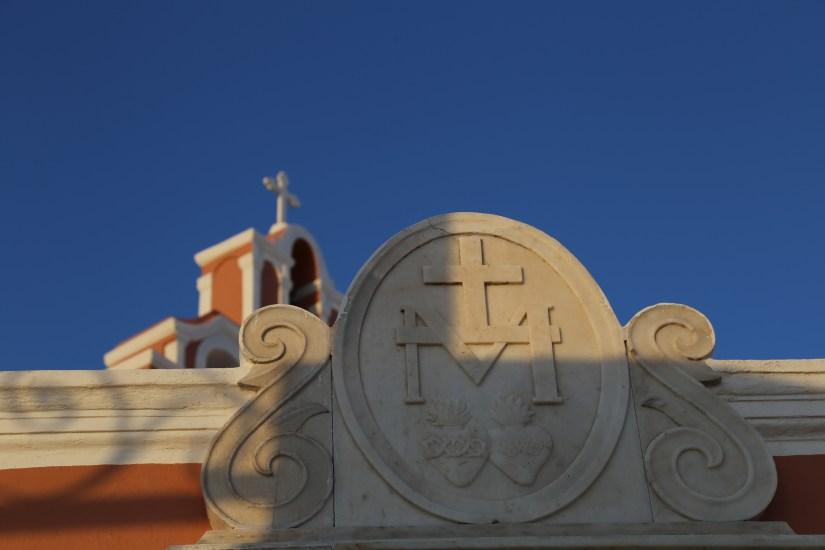 Santorini Miraculous metal church