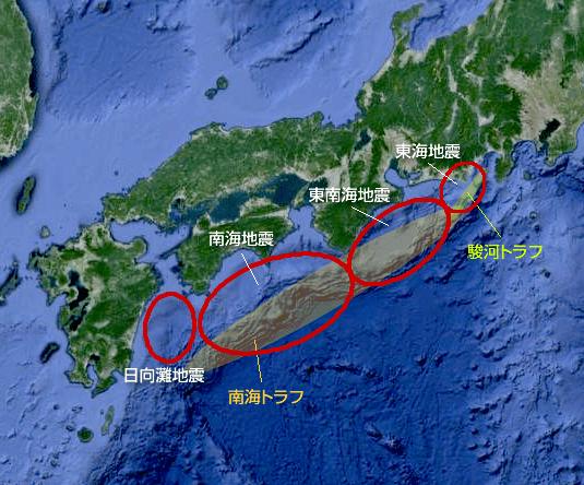 南海トラフ地震とは | 日本の地震
