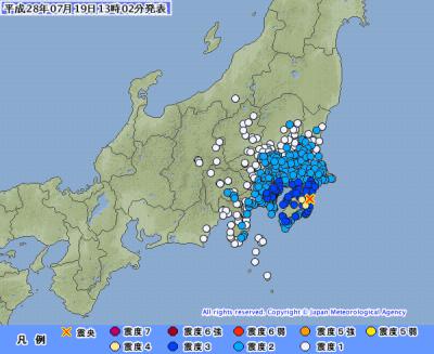 地震予知 千葉東方沖M5.2