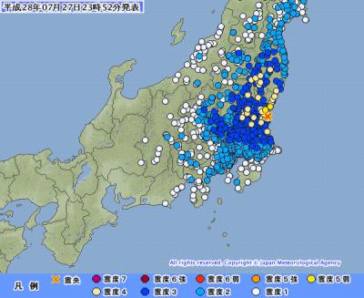 地震予知情報 茨城北部M5.2 震度5弱。