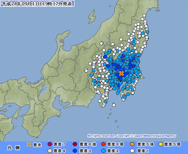 地震予知情報 埼玉南部M4.8 国内注意のこり3日間
