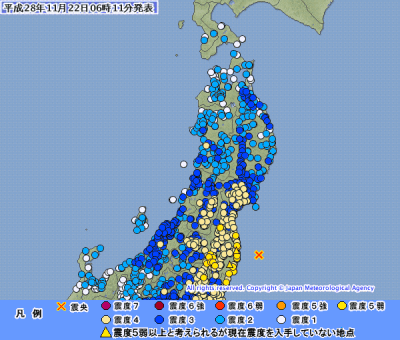 地震予知情報 福島沖M7.3 国内は警戒してください