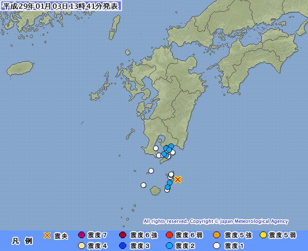 地震予知情報 国内M6~M7超 スタンバイ10日間