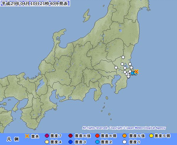 地震予知 追記更新