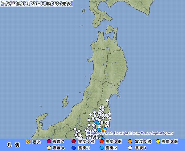 地震予知 予測 茨城県震度4