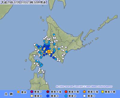 地震予知 予測 日本各地の反応とスタンバイ 北海道、熊本震度5弱