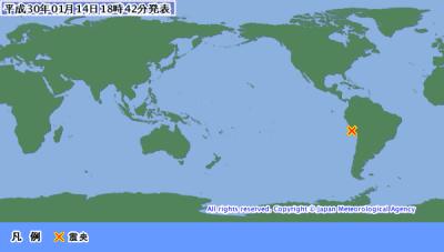 地震予知 前兆 国内大規模警戒のこり5日間