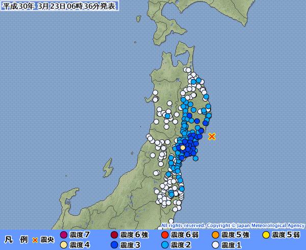 地震予知 予測 日本全国の反応とスタンバイの連絡です