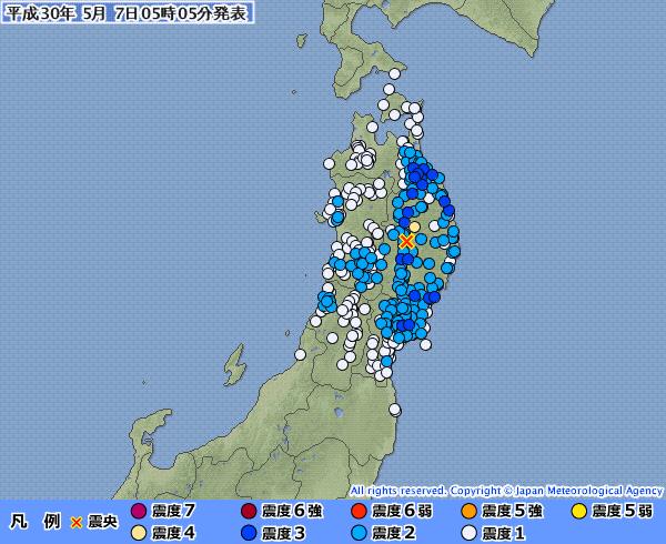地震予知 岩手M5.2 日本全国の反応とスタンバイ連絡です