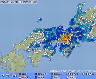 地震予知 大阪北部M6.1 震度6弱 国内各地の反応とスタンバイ連絡です