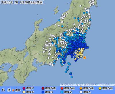 地震予知 千葉東方沖M6.0 震度5弱 各地の報告です