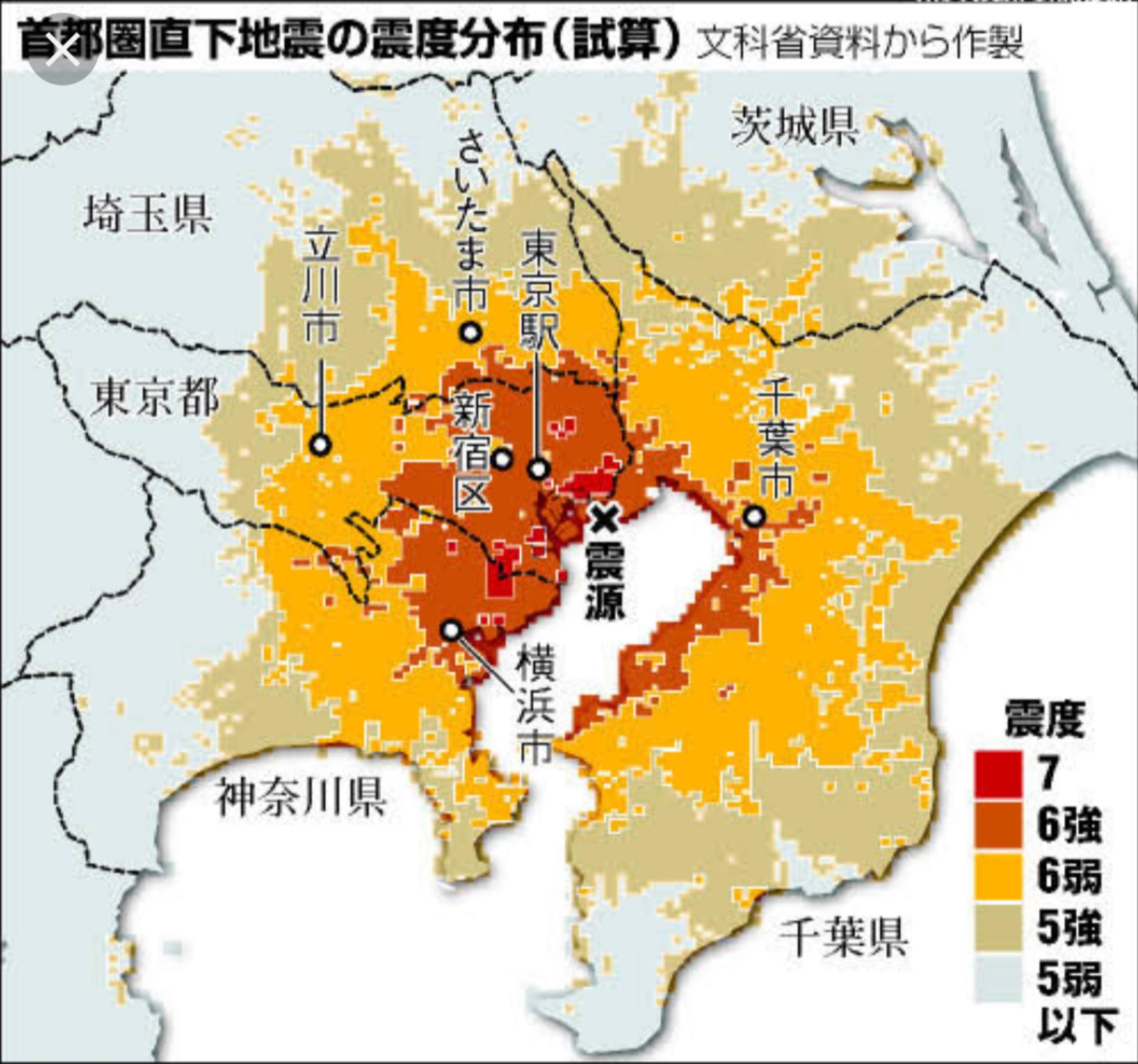 地震予知 首都直下型地震