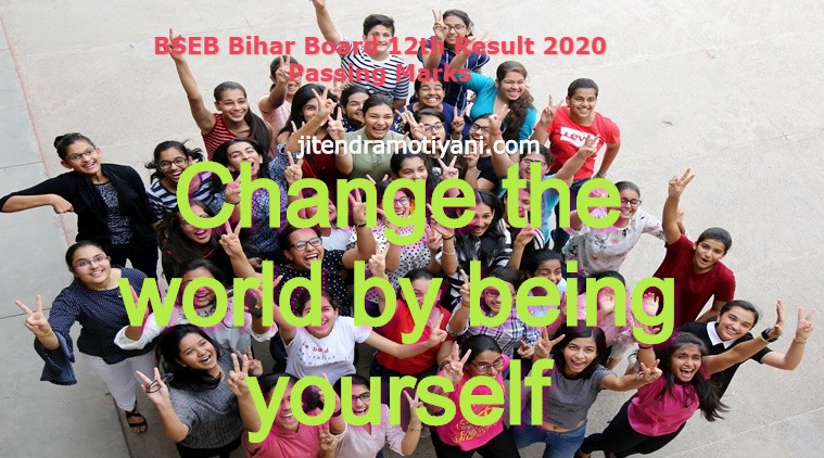 BSEB Bihar Board 12th Result 2020 Passing Marks (1)