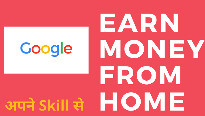 Online Jobs From Home For Students In Mobile