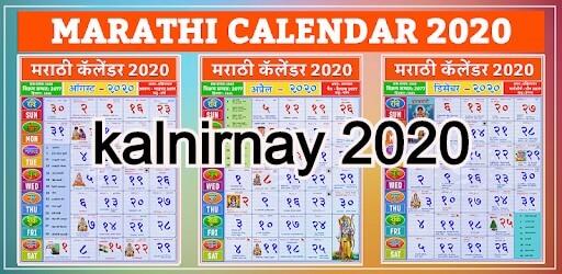 kalnirnay 2020