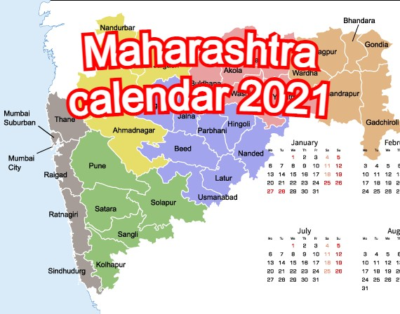 Maharashtra calendar 2021