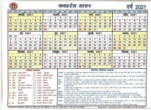 MP calendar 2021