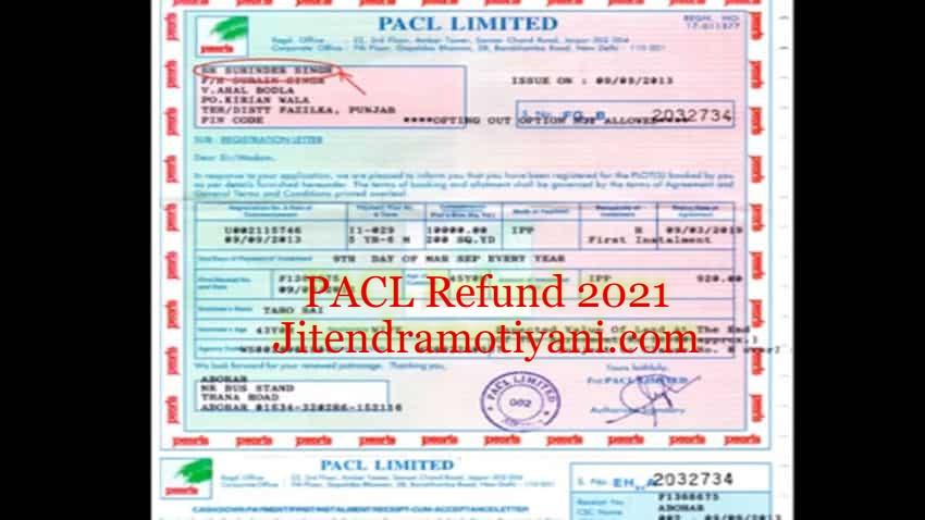 PACL Refund 2021 Jitendramotiyani.com