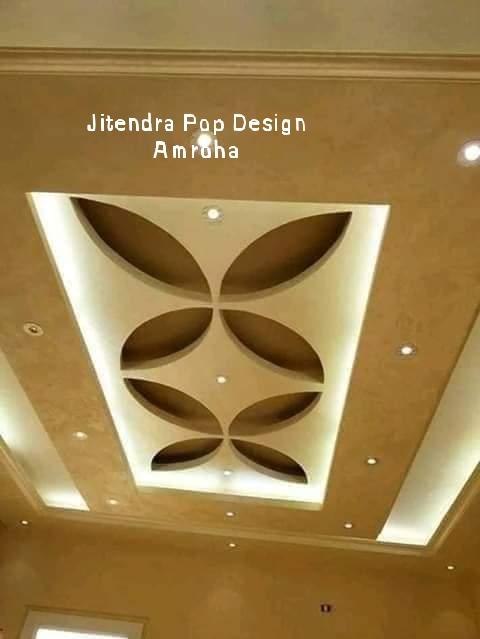 Simple pop k designs photos   simple pop design for room bedroom hall hello namaskar doston kaise ho sabhi doston aaj ki post mein main kuch simple pop. New Pop Design False Ceiling Gypsum Ceiling Design Jitendra Pop Design