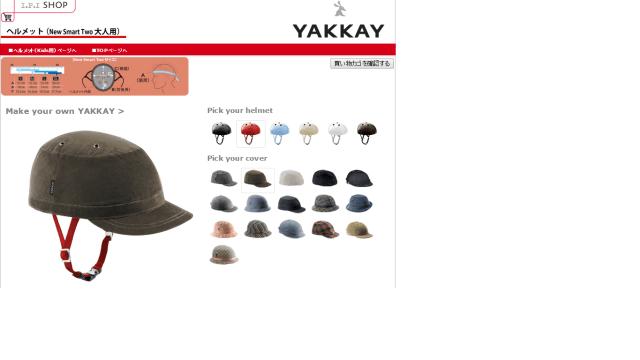 yakkay01