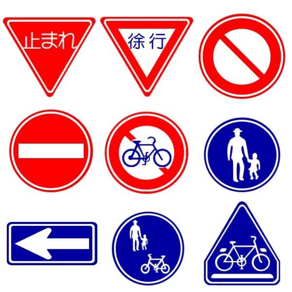 今さら聞けない、自転車乗りのための道路標識まとめ