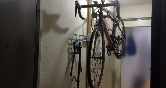 狭くて賃貸でも大丈夫!室内にロードバイクを壁掛け保管する方法